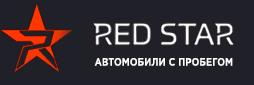 Автосалон Red Star Нижний Новгород
